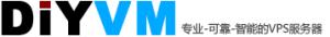 DiyVM:69元/月/XEN/2GB/50GB/2M无限 香港