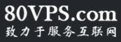 80VPS 全场五折 终生有效/美西+亚洲 10+机房 月付50元起