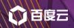 双十一:百度云 新用户年付99元 1核 1G 100G 1M 北京 广州 苏州