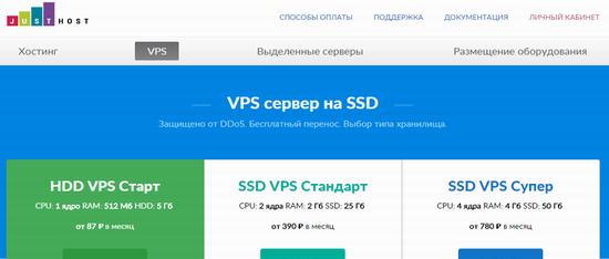 JustHost:10.5元/月/512MB内存/5GB空间/不限流量/200Mbps-1Gbps端口/KVM/俄罗斯CN2 GIA/新西伯利亚/自由更换IP