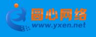 圆心网络:香港vps/20元/月/512MB/30G SSD/3M不限流量